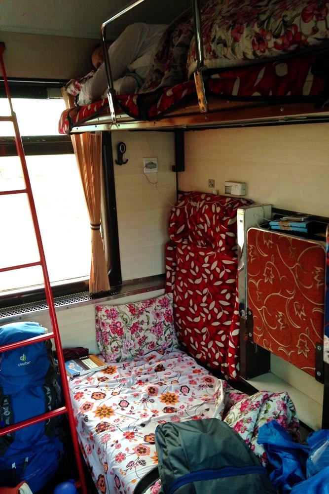 im schlafwagen nach persien. Black Bedroom Furniture Sets. Home Design Ideas