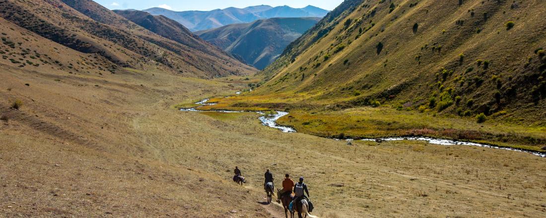 Kirgistan - auf in die Wildnis Titelbild